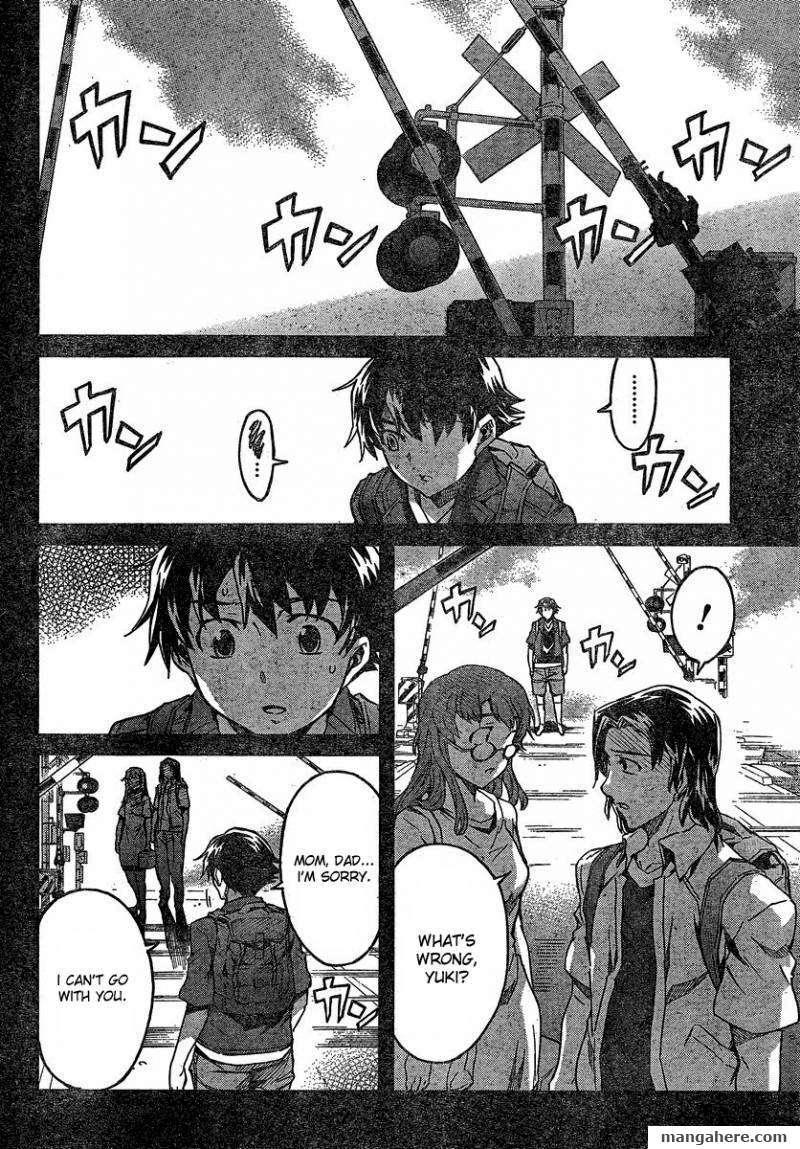 Mirai Nikki 59 Page 4