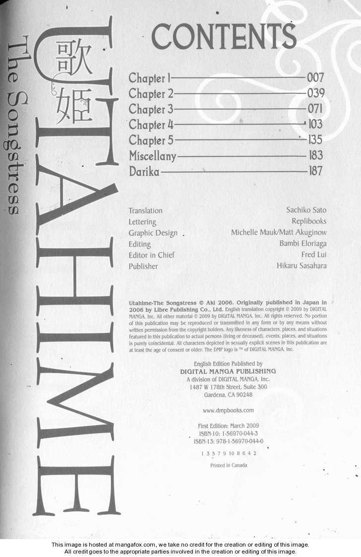 Utahime 1 Page 2