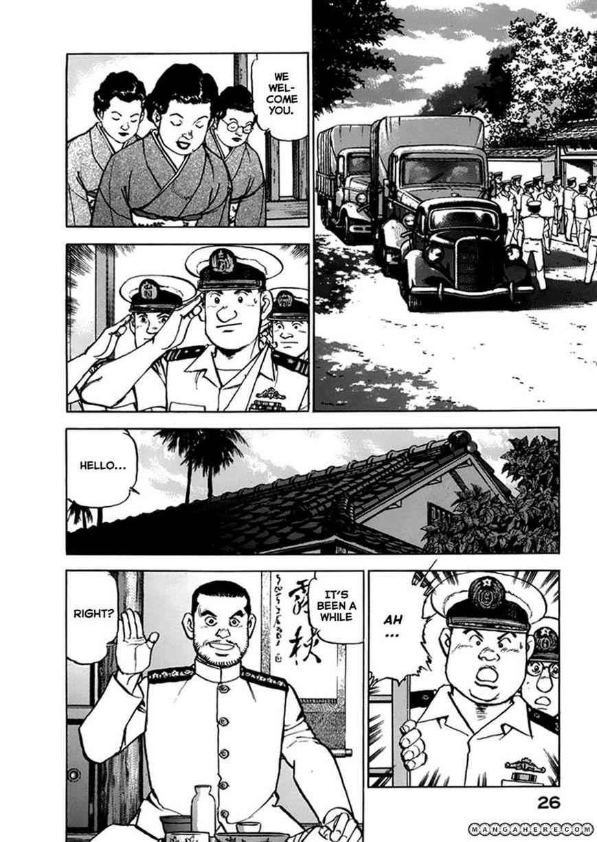 Zipang 44 Page 4