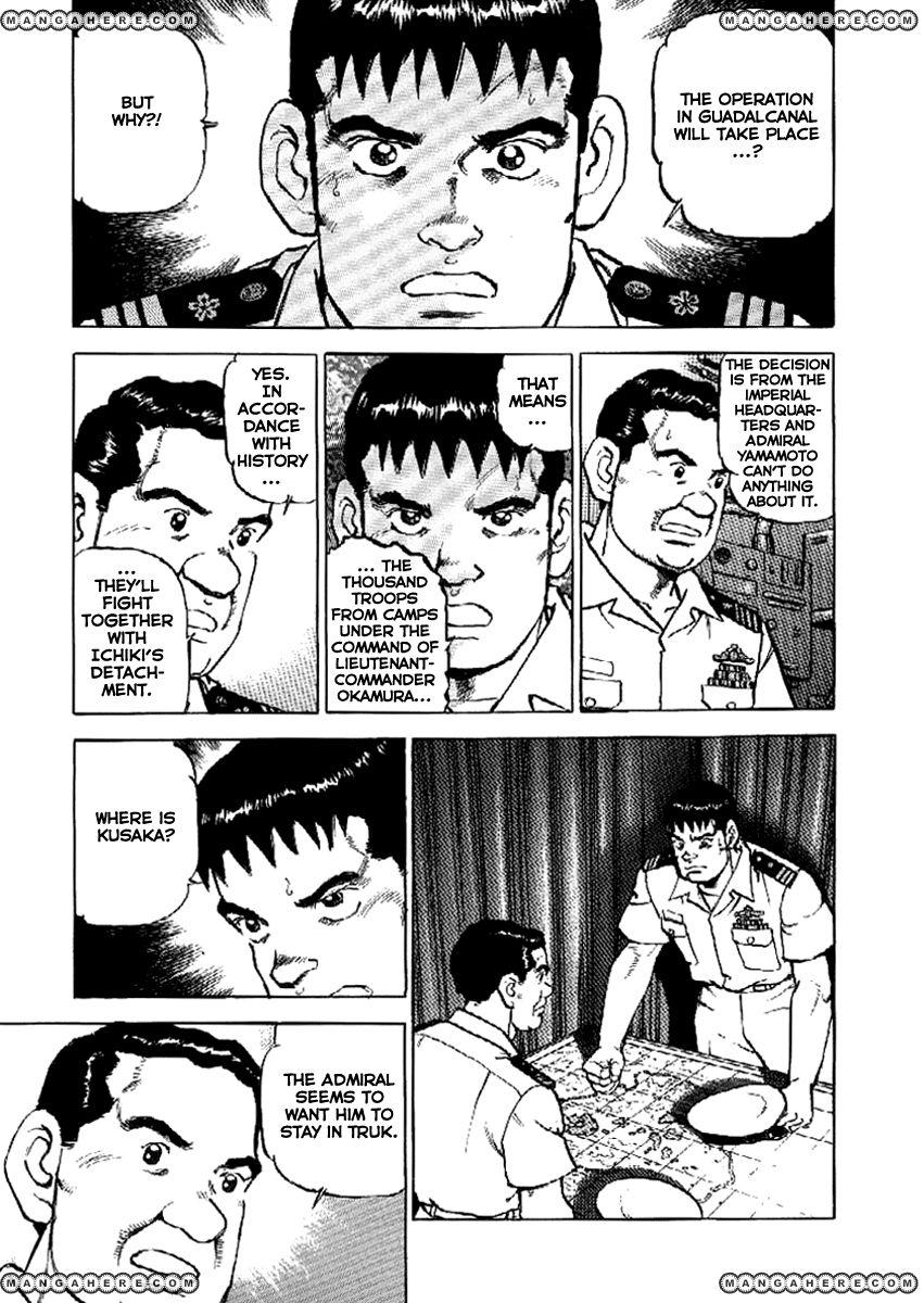 Zipang 46 Page 2