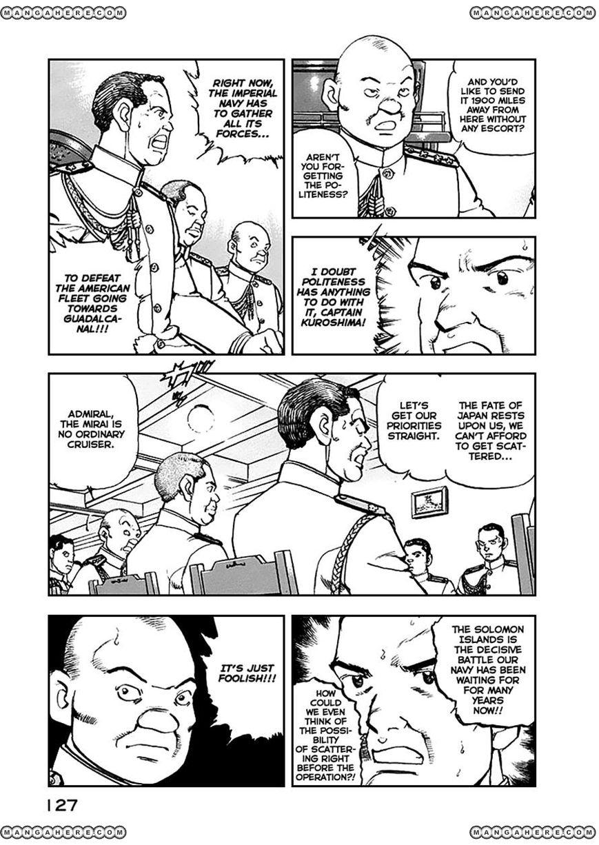 Zipang 49 Page 3