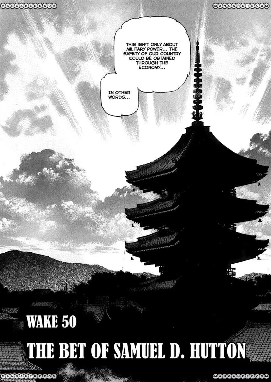Zipang 50 Page 1