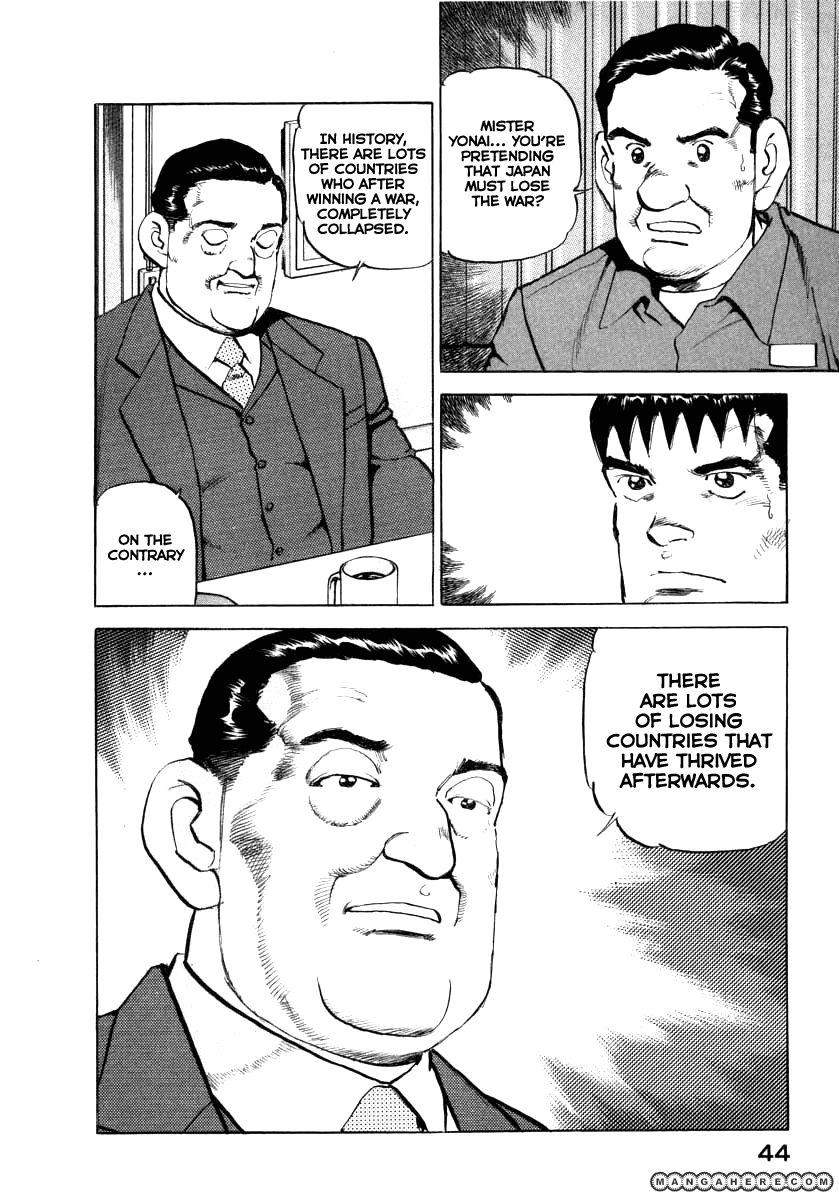 Zipang 66 Page 3