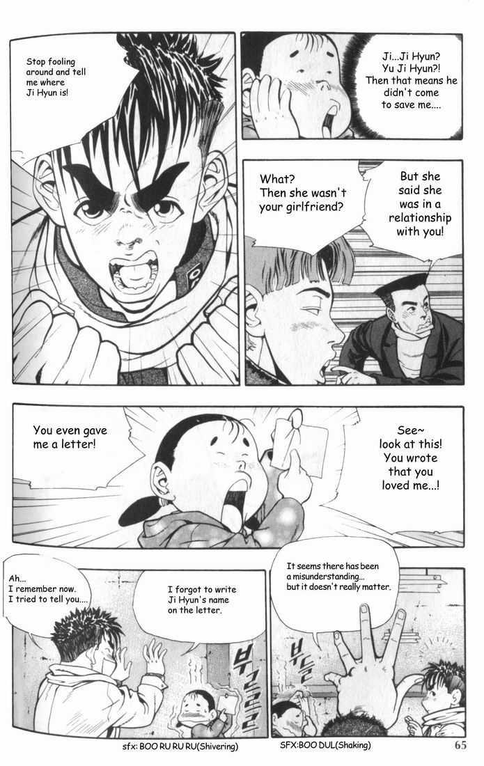 Jjang 5 Page 2
