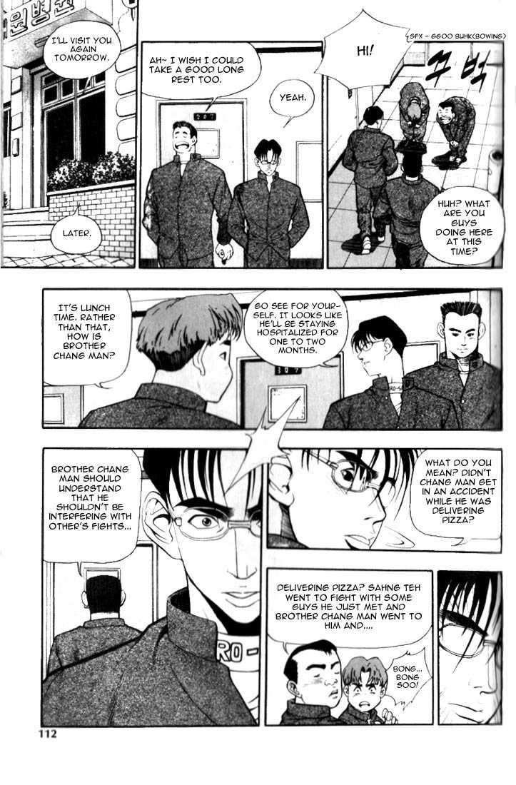 Jjang 7 Page 1