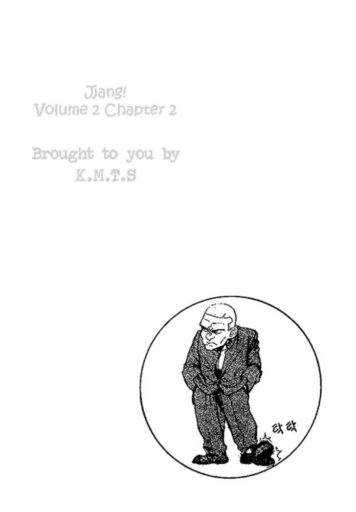 Jjang 11 Page 1