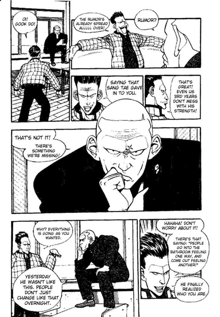 Jjang 13 Page 4