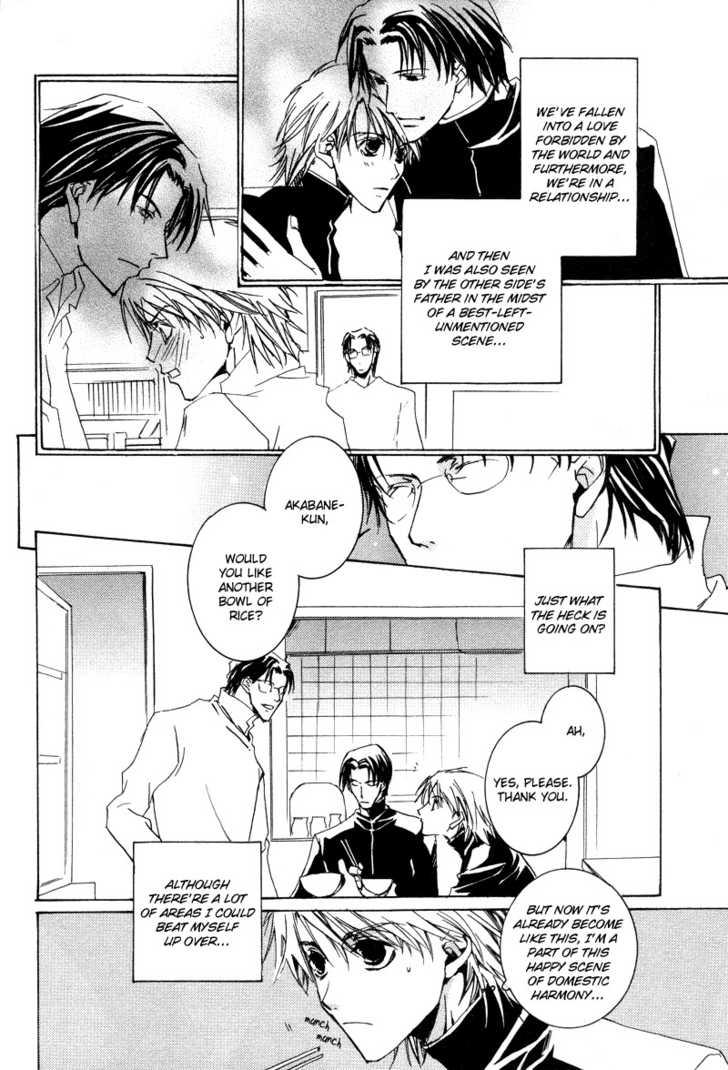 Uwasa no Futari 10 Page 2