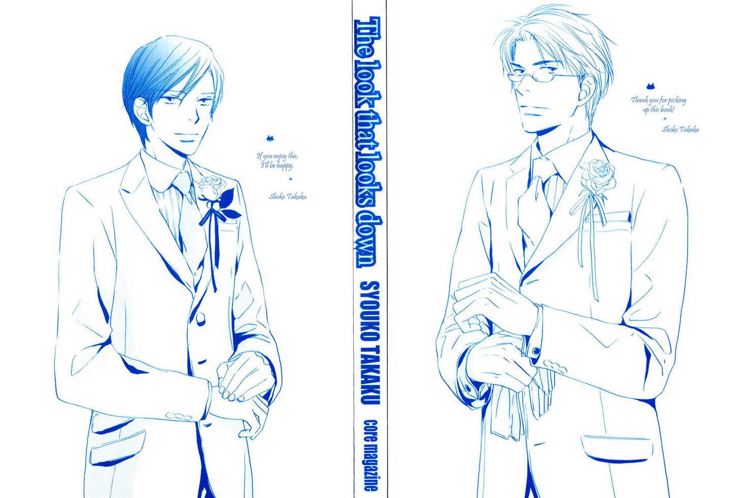 Utsumuku Shisen 6 Page 3