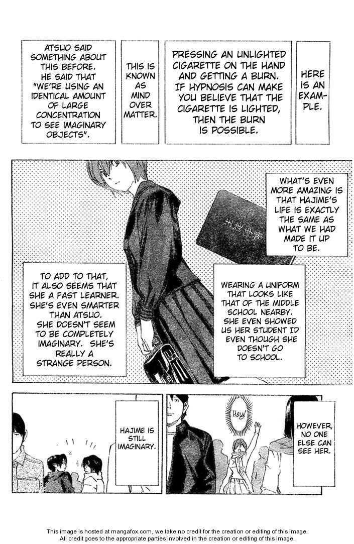 Hajime 2 Page 2