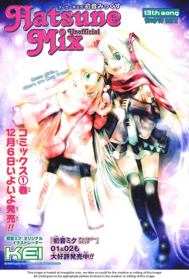 Hatsune Mix! 13 Page 1