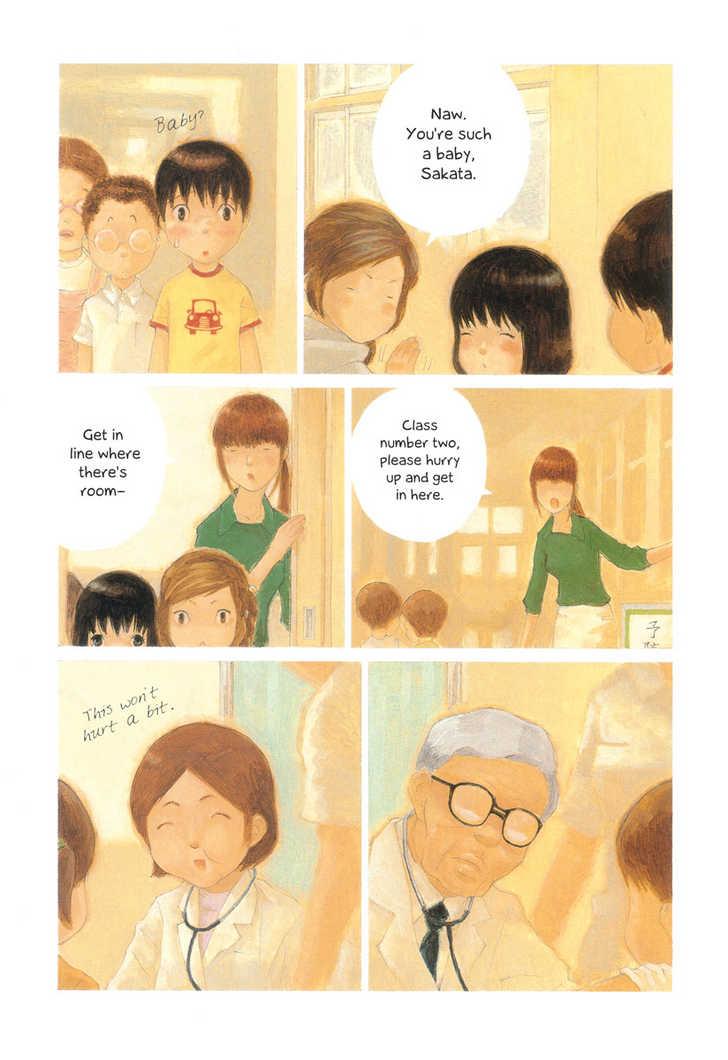Peshi 22 Page 3