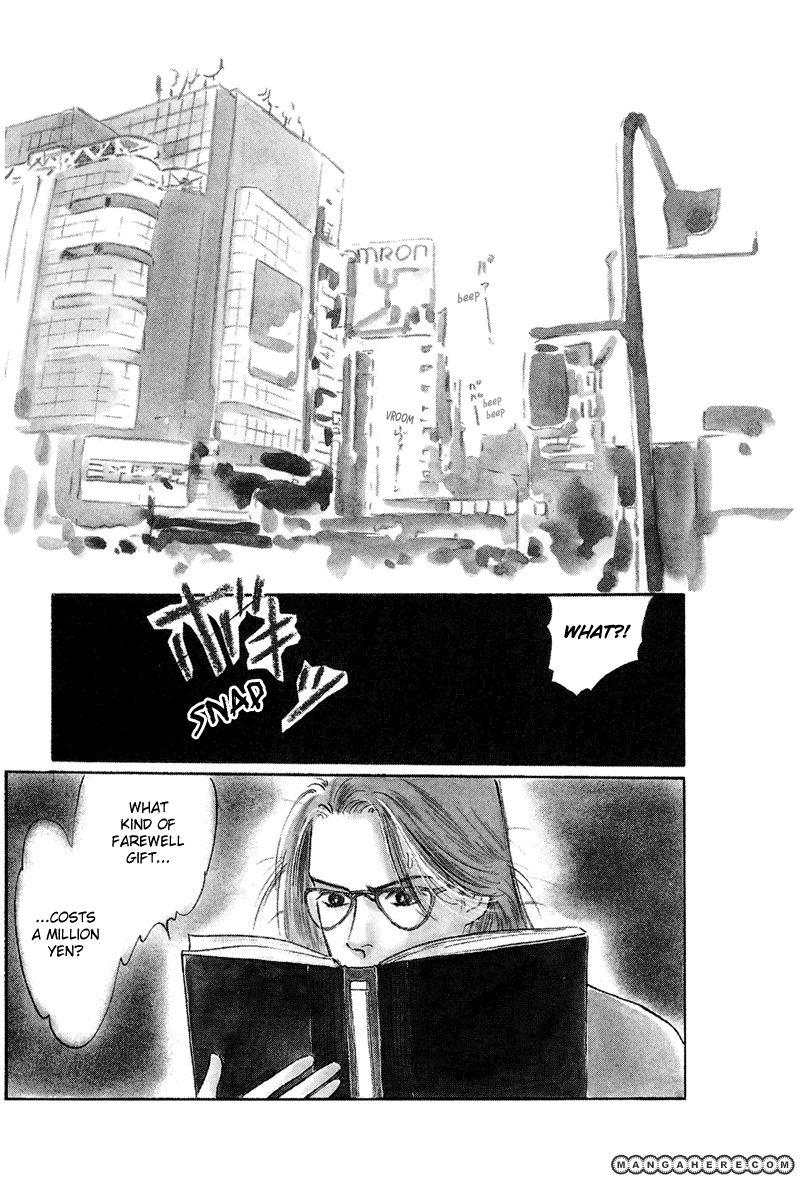 Shibuya de Aimashou 2 Page 1