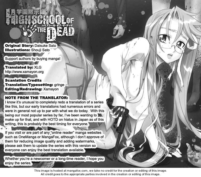 High School of the Dead 3 Page 1
