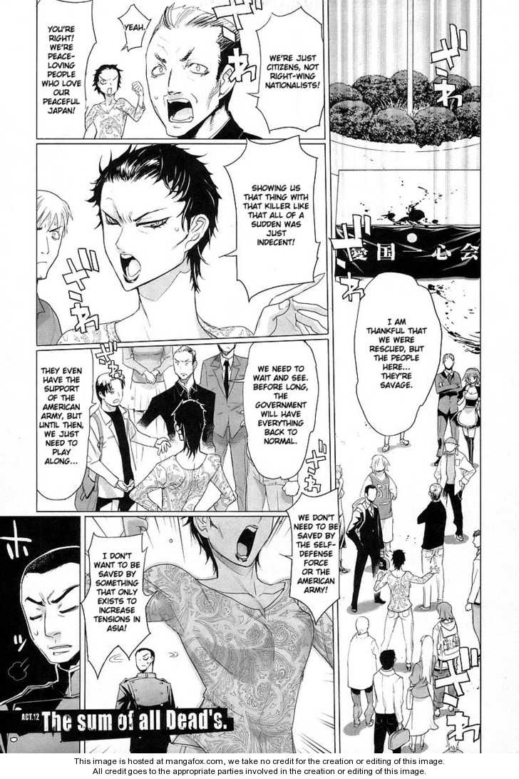 High School of the Dead 12 Page 2