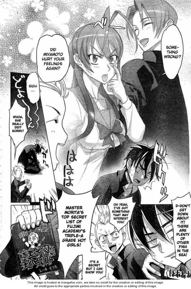 High School of the Dead 23.5 Page 2