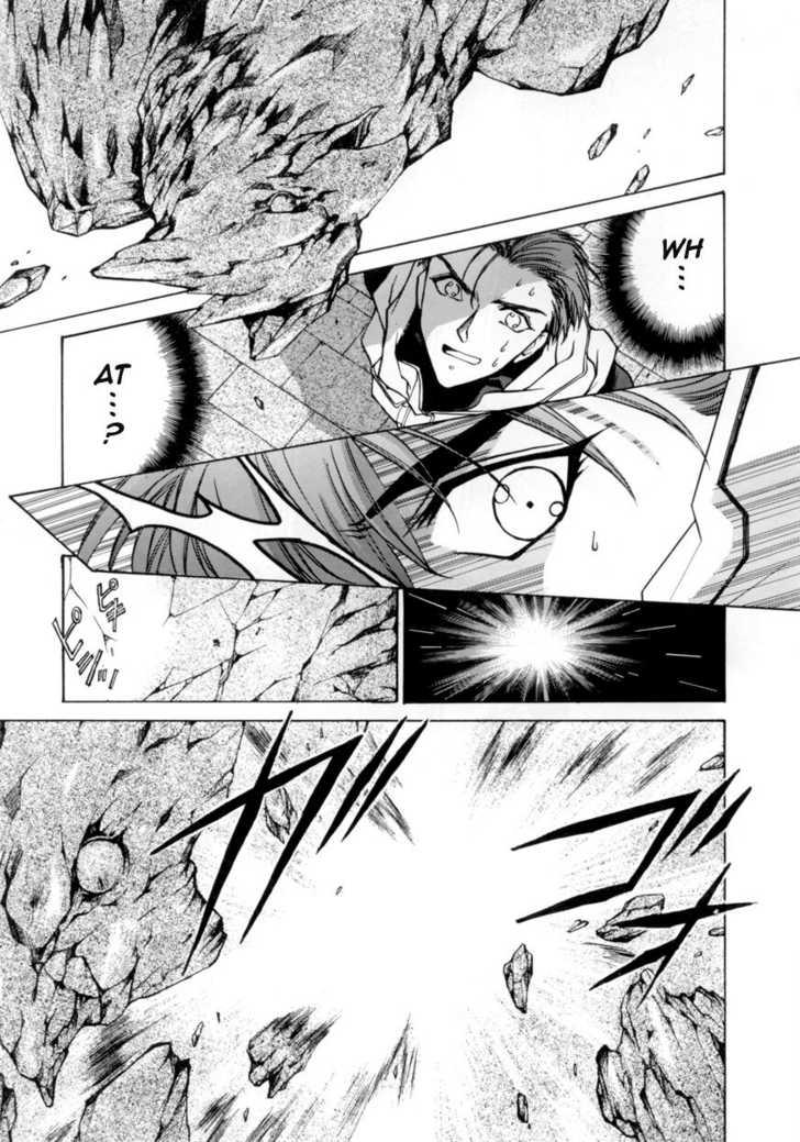 E's 3 Page 1