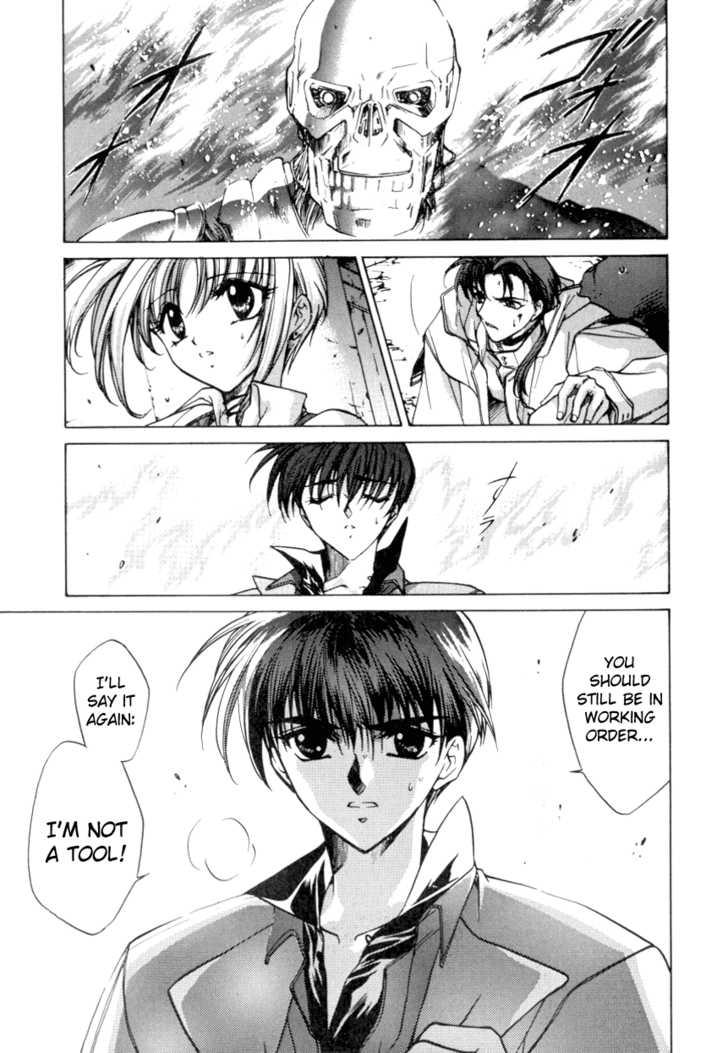 E's 9 Page 1