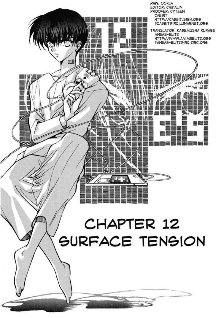 E's 12 Page 1