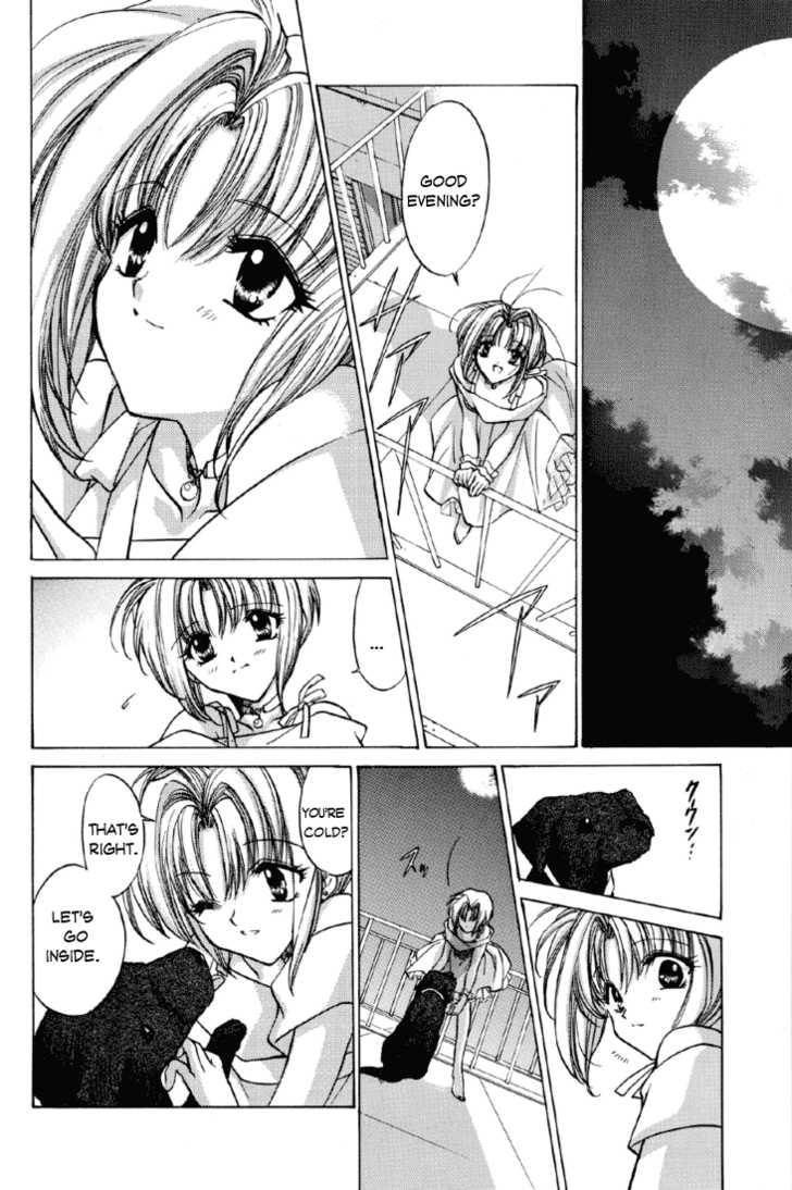 E's 12 Page 2