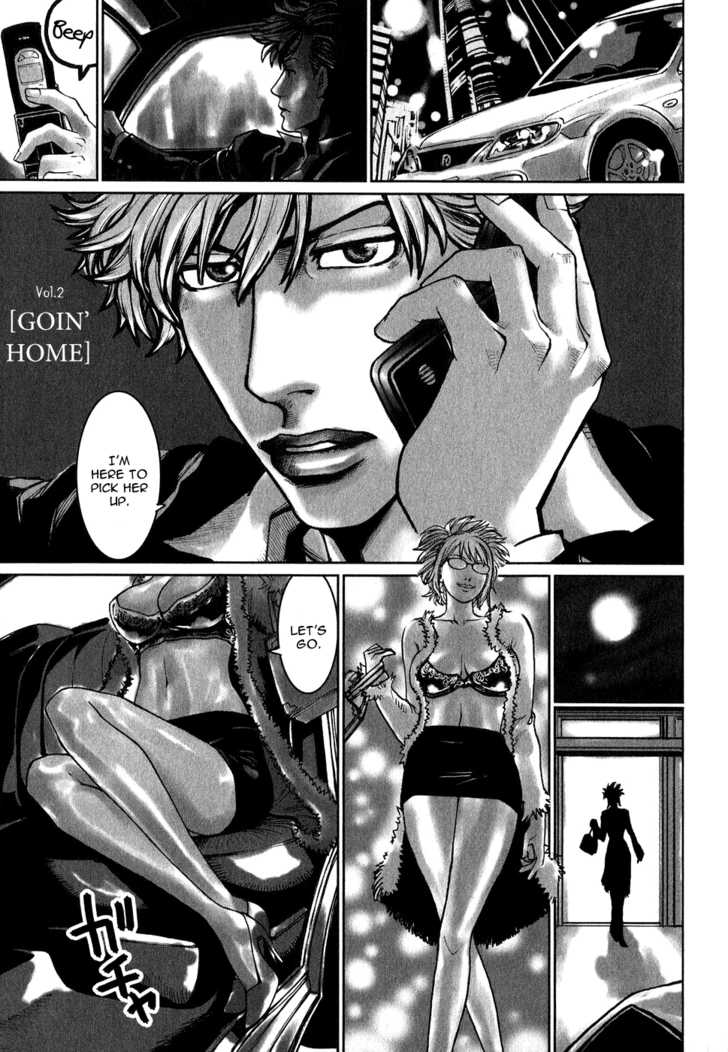 Astral Project: Tsuki no Hikari 2 Page 1