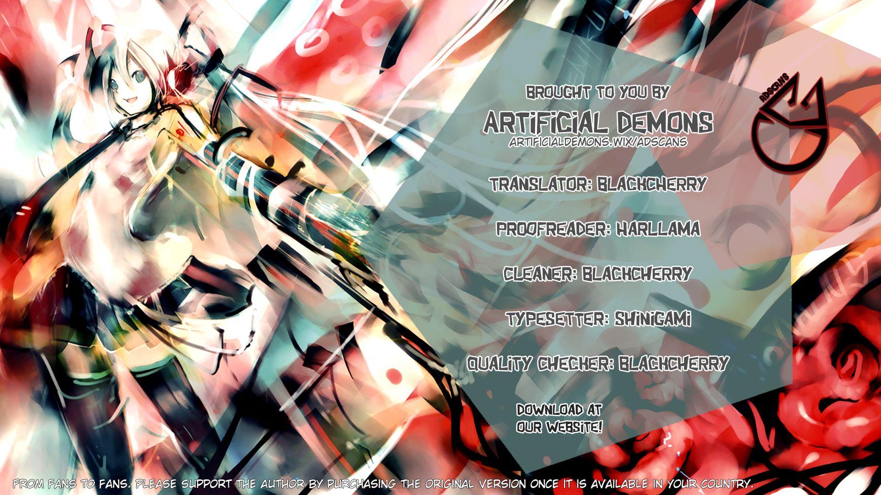 Astral Project: Tsuki no Hikari 3 Page 1