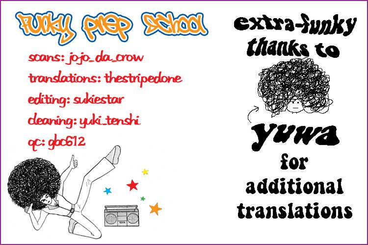 Funky Yobikou 1 Page 2