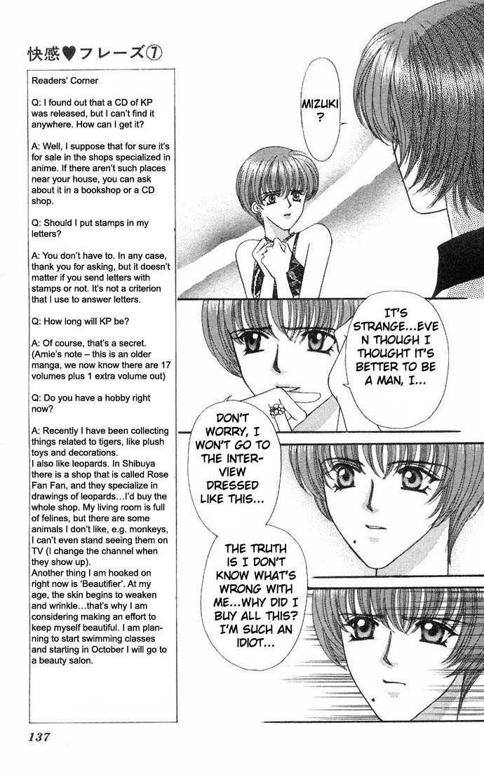 Kaikan Phrase 34 Page 1