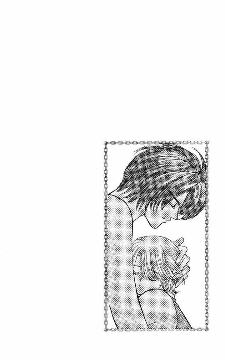Kaikan Phrase 59 Page 2