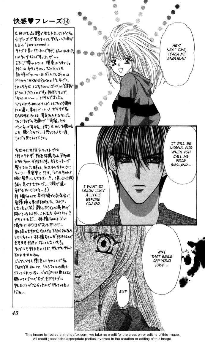 Kaikan Phrase 67 Page 3