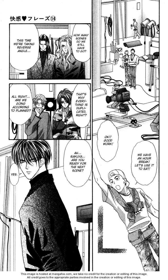 Kaikan Phrase 68 Page 2
