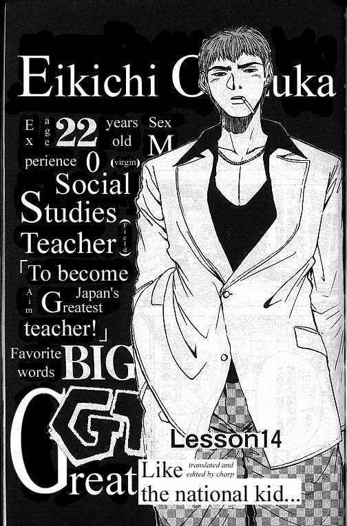 Great Teacher Onizuka 14 Page 1