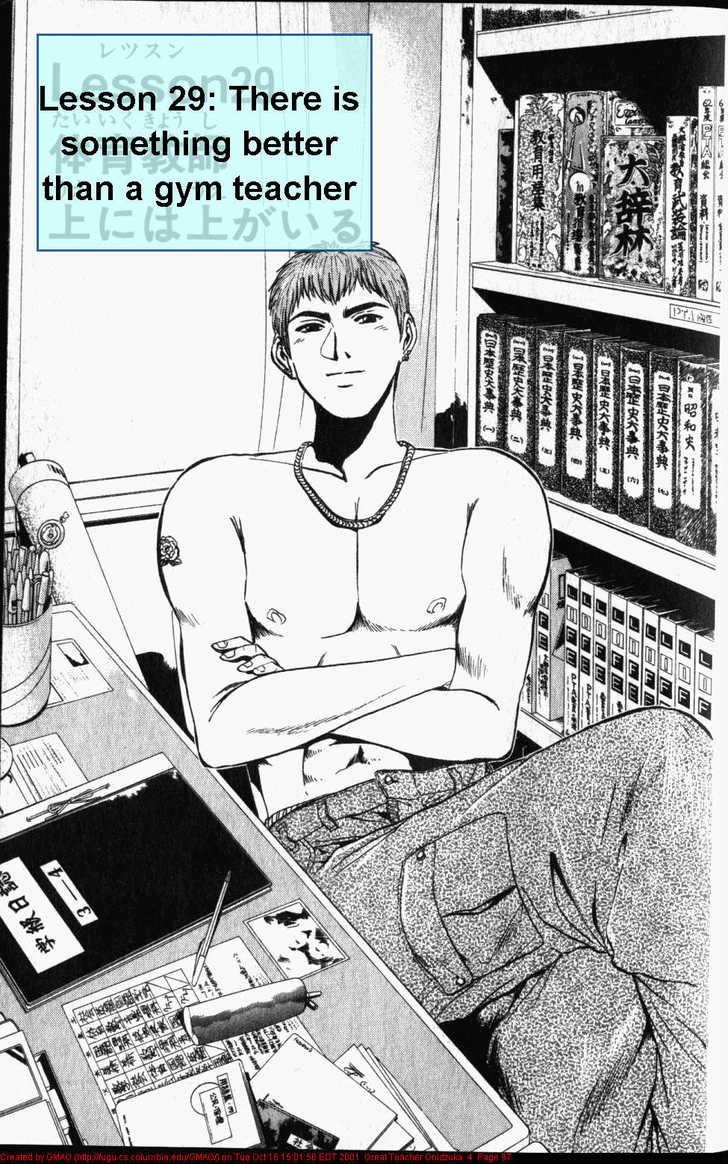Great Teacher Onizuka 29 Page 2