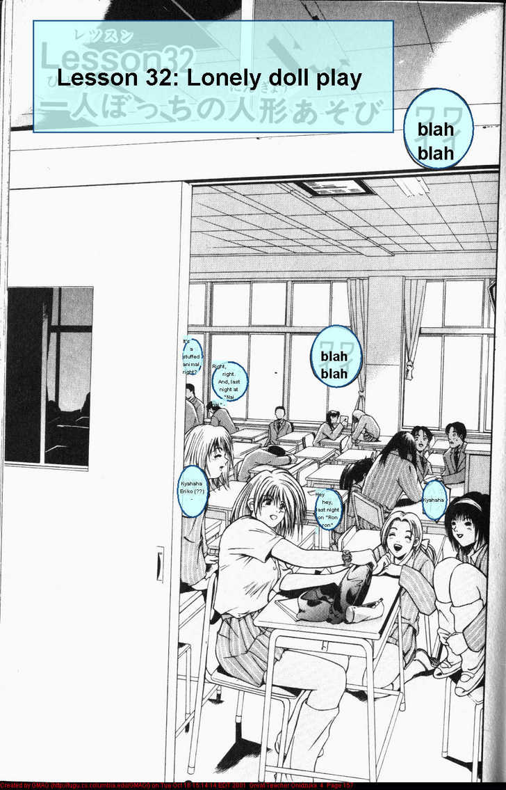 Great Teacher Onizuka 32 Page 2