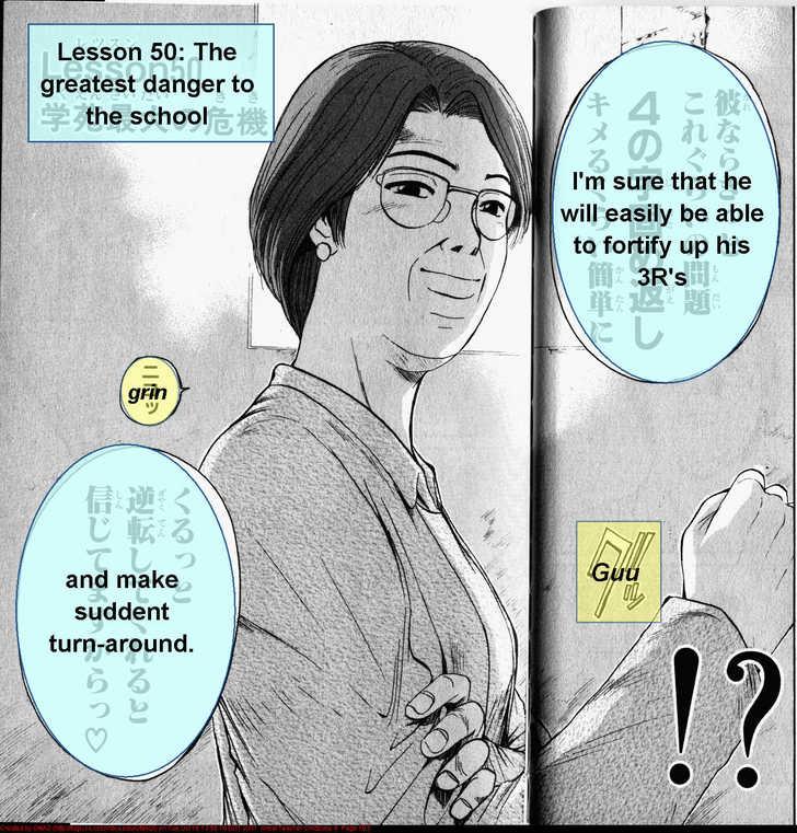 Great Teacher Onizuka 50 Page 2