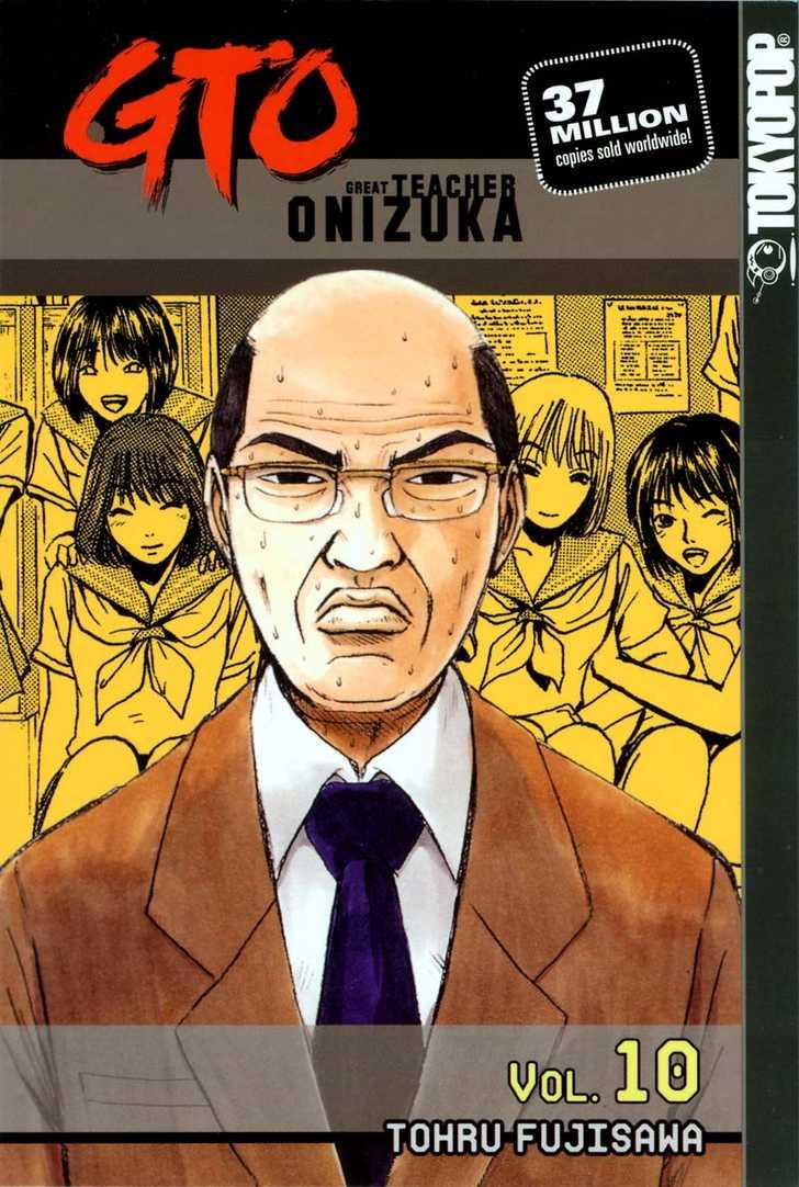 Great Teacher Onizuka 78 Page 1