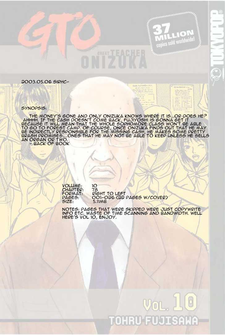 Great Teacher Onizuka 78 Page 2