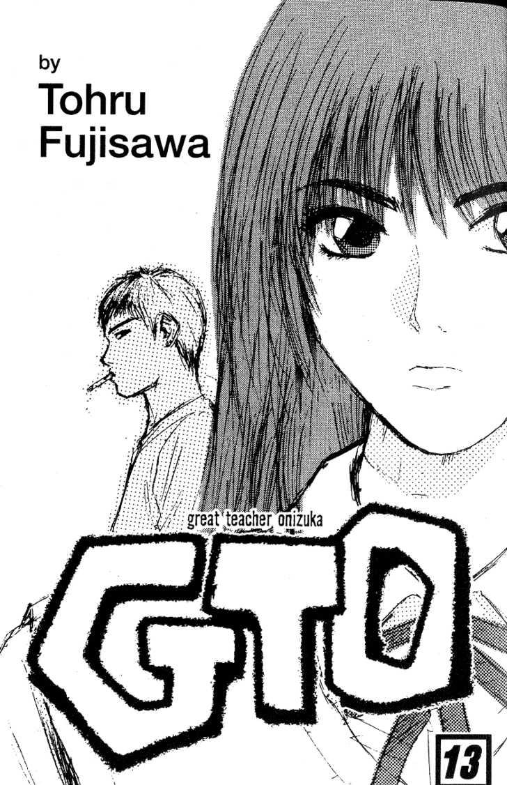 Great Teacher Onizuka 98 Page 1