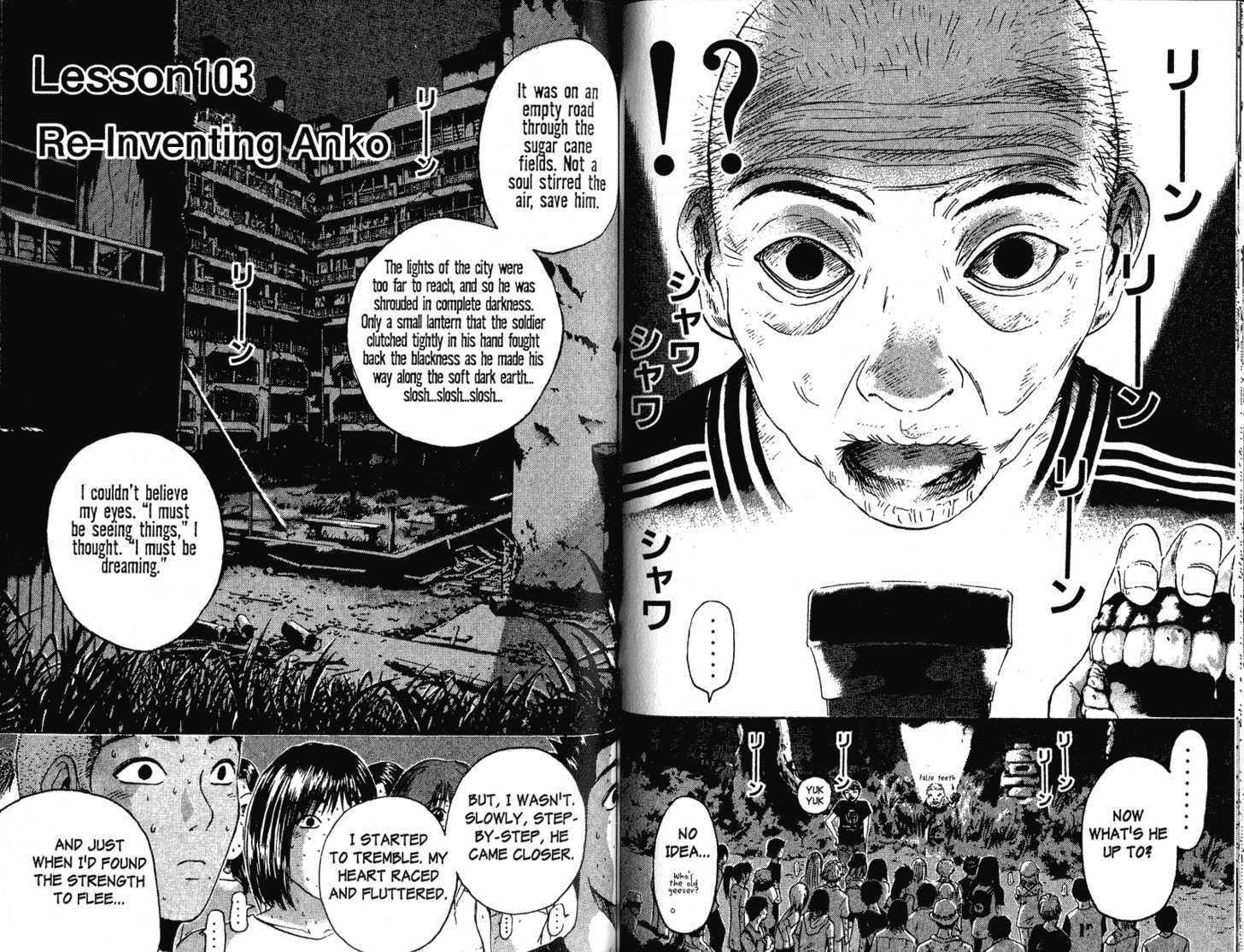 Great Teacher Onizuka 103 Page 1