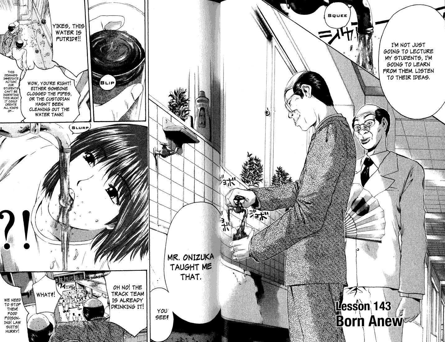 Great Teacher Onizuka 143 Page 2