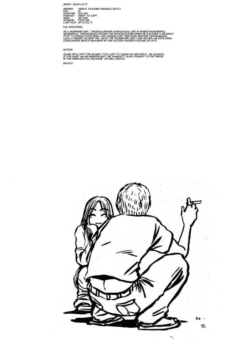 Great Teacher Onizuka 146 Page 1