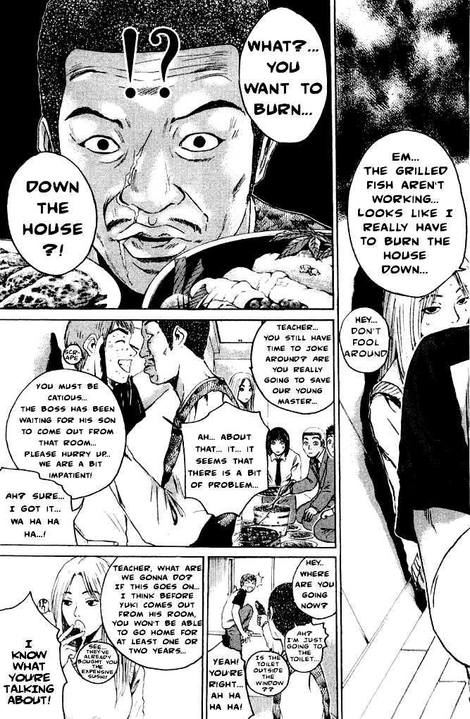 Great Teacher Onizuka 161 Page 2