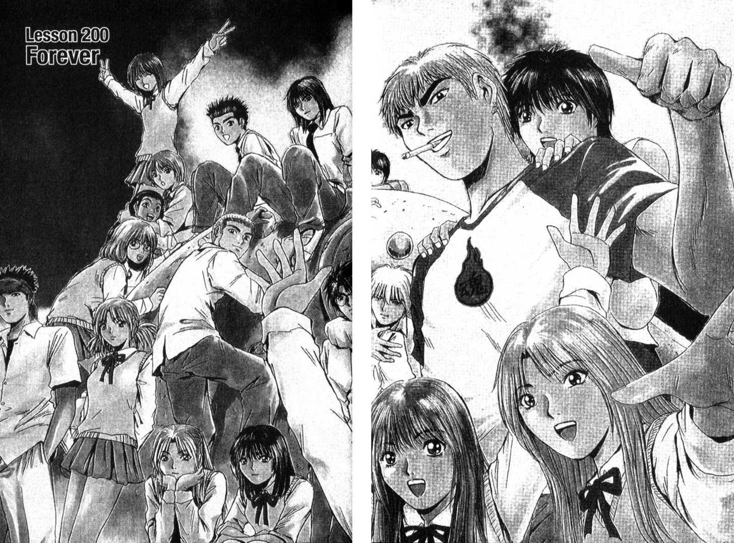 Great Teacher Onizuka 200 Page 2