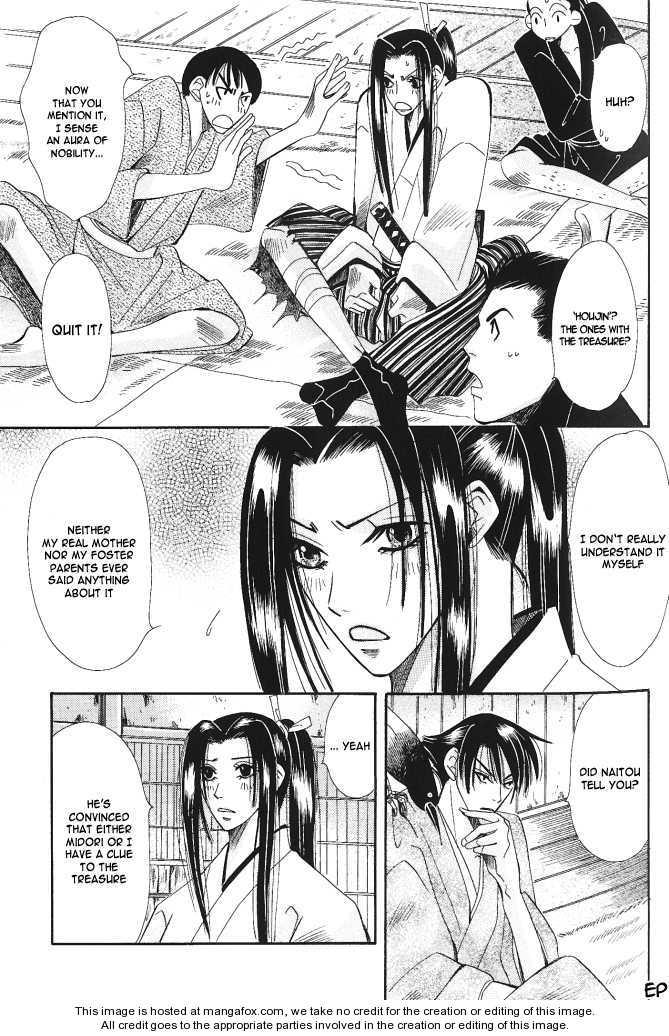Umi ni Nemuru Hana 7 Page 3