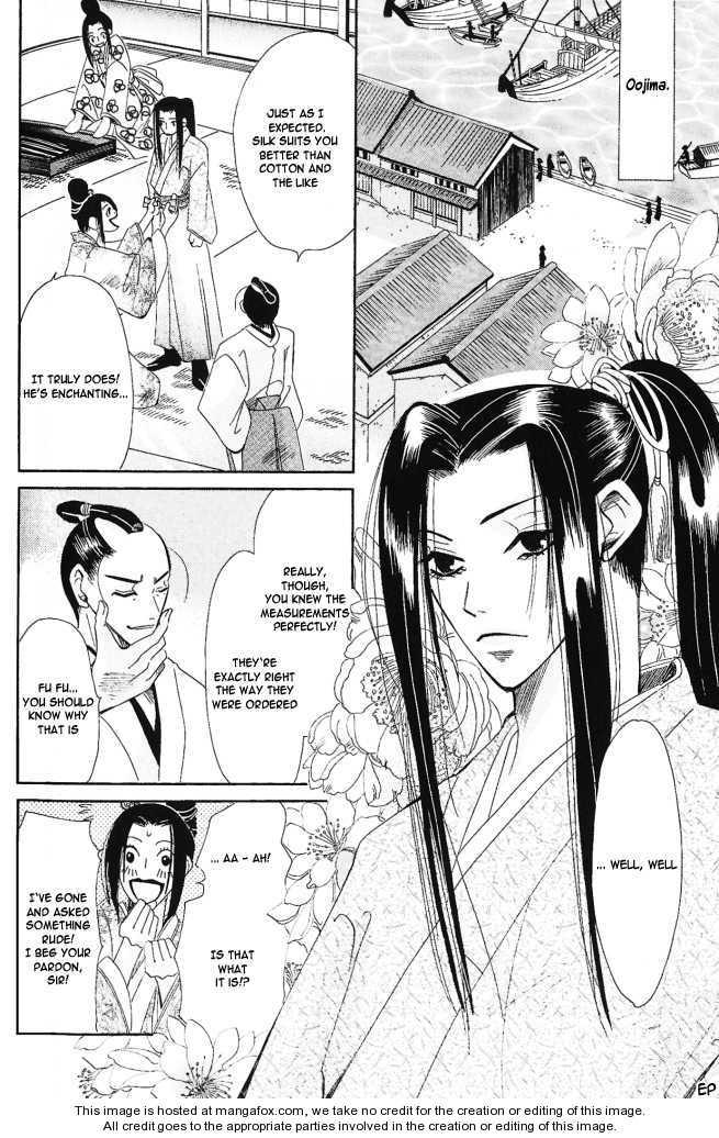 Umi ni Nemuru Hana 8 Page 3