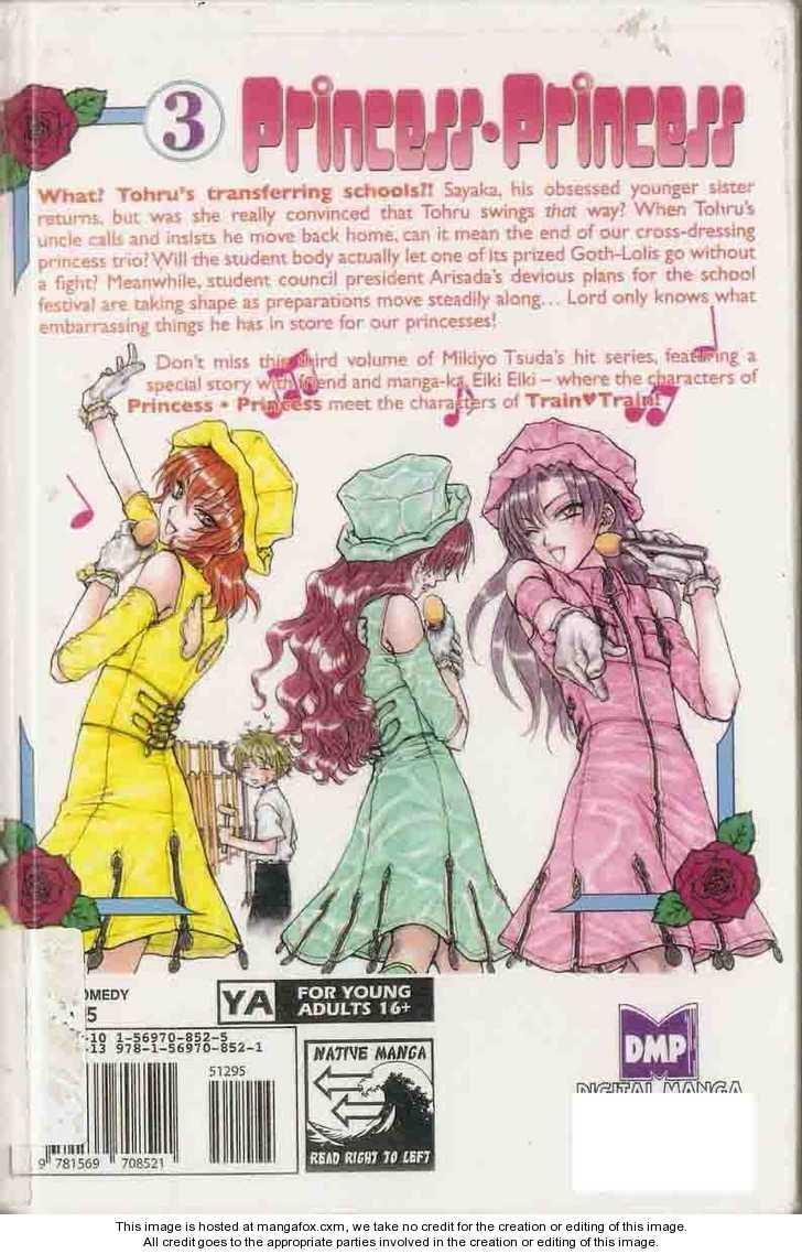 Princess Princess 0 Page 2