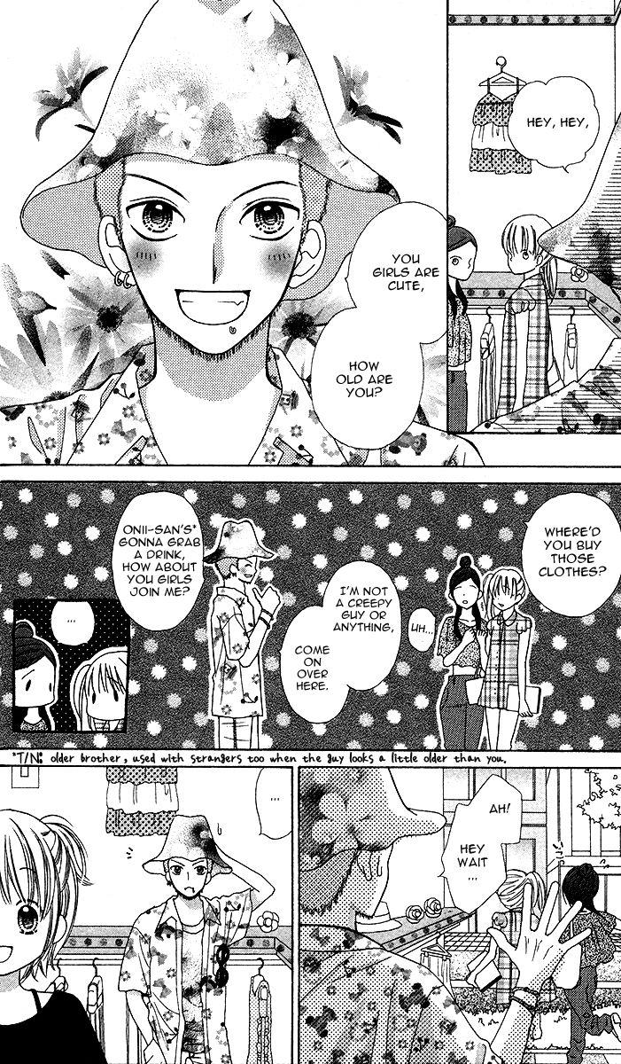 Kabushikigaisha Love-Cotton 7 Page 3