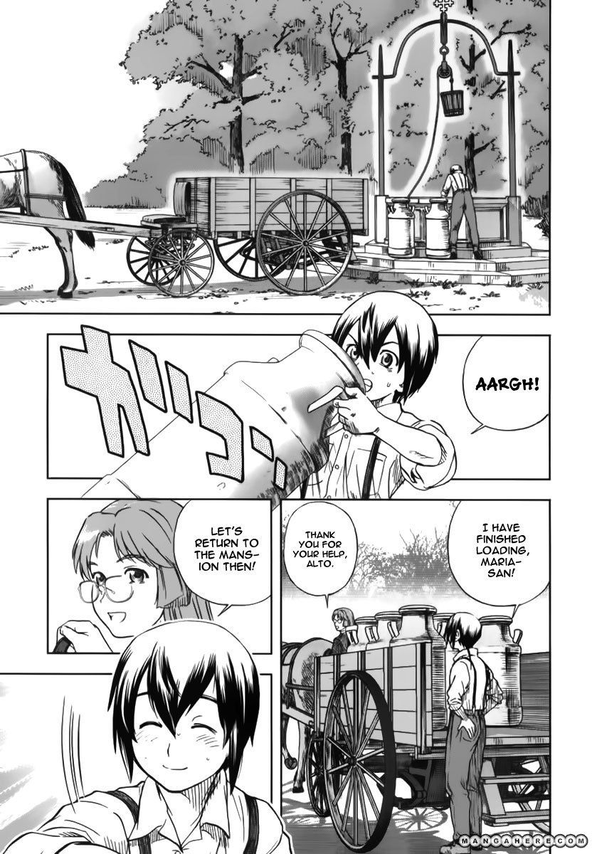 Alto 11 Page 2