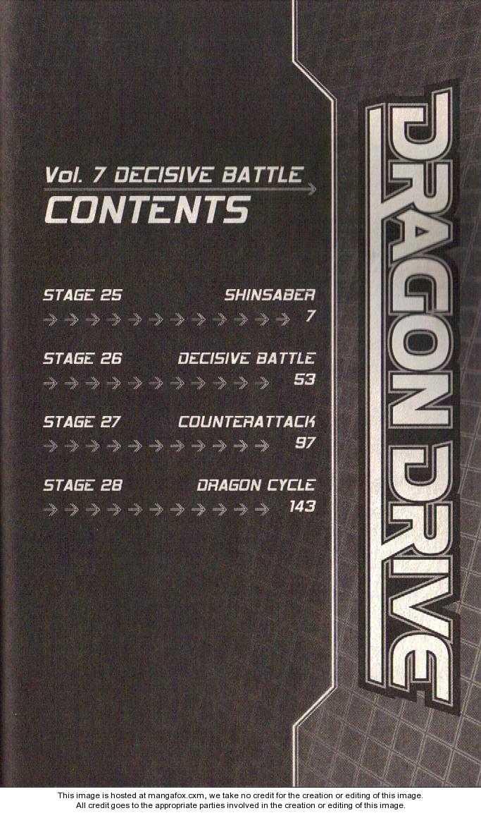 Dragon Drive 28 Page 2