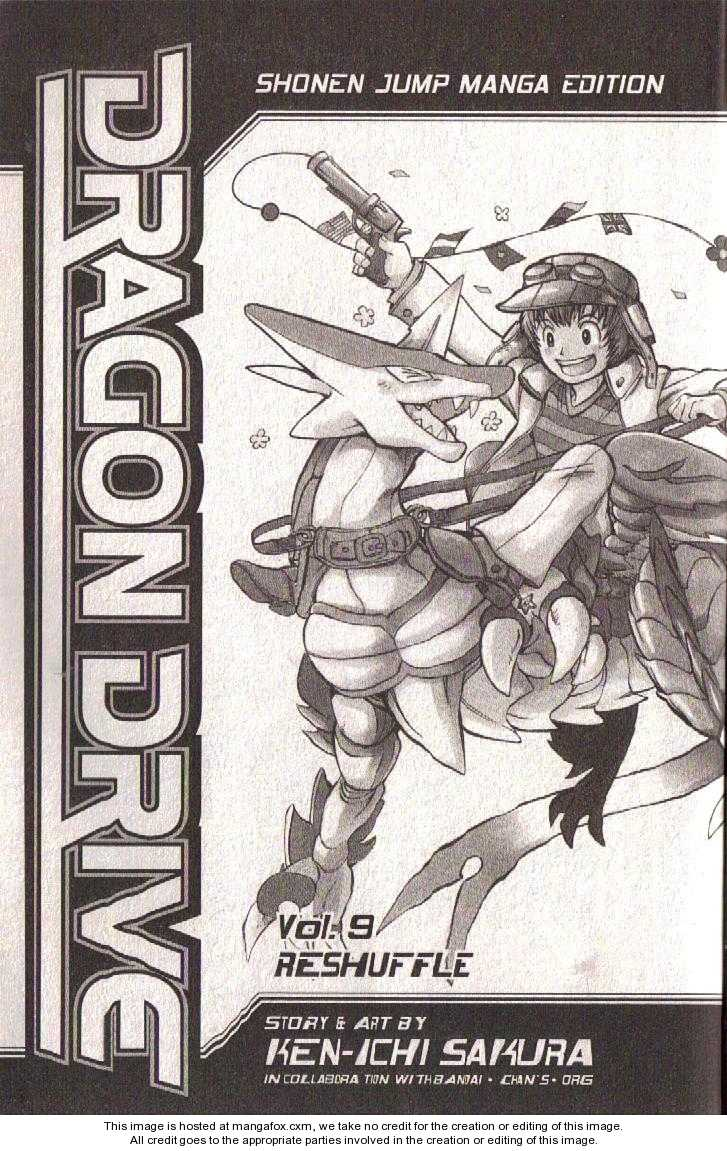 Dragon Drive 36 Page 1